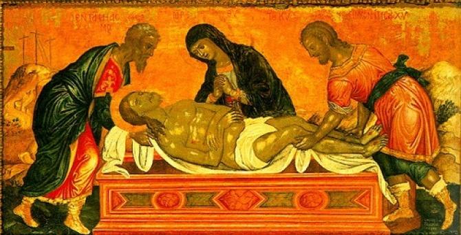 Jesus' body